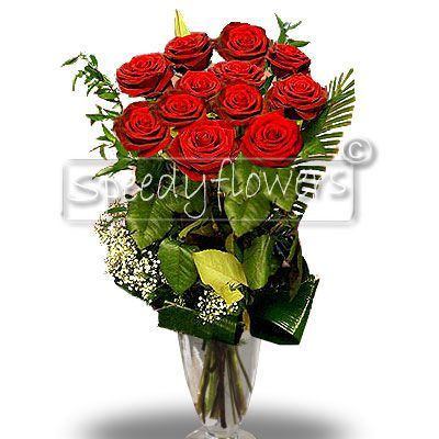 To celebrate the anniversary may ship a beautiful bouquet of roses.